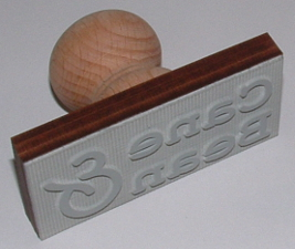 medium size picture of rubber stamp